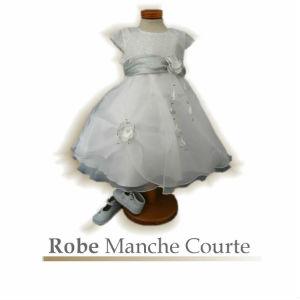 BOUTIQUE LA MELINDA CEREMONIE DE BAPTEME ENFANT PORTUGAL ROBE MANCHE COURTE.jpg
